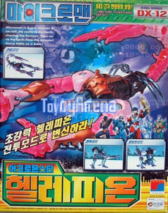 Microman DX-12 AcroMonsters Hellpion