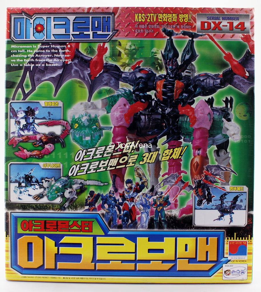Microman DX-14 AcroMonsters Box Set