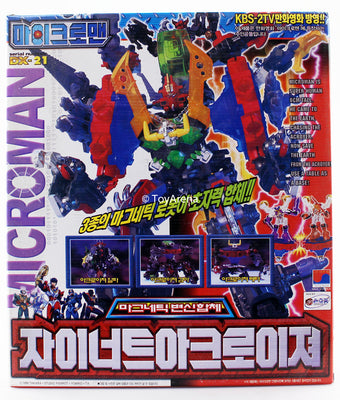 Microman DX-21 Magne Power Micronauts Giant Acroyerower Microman Micronauts Giant Acroyer