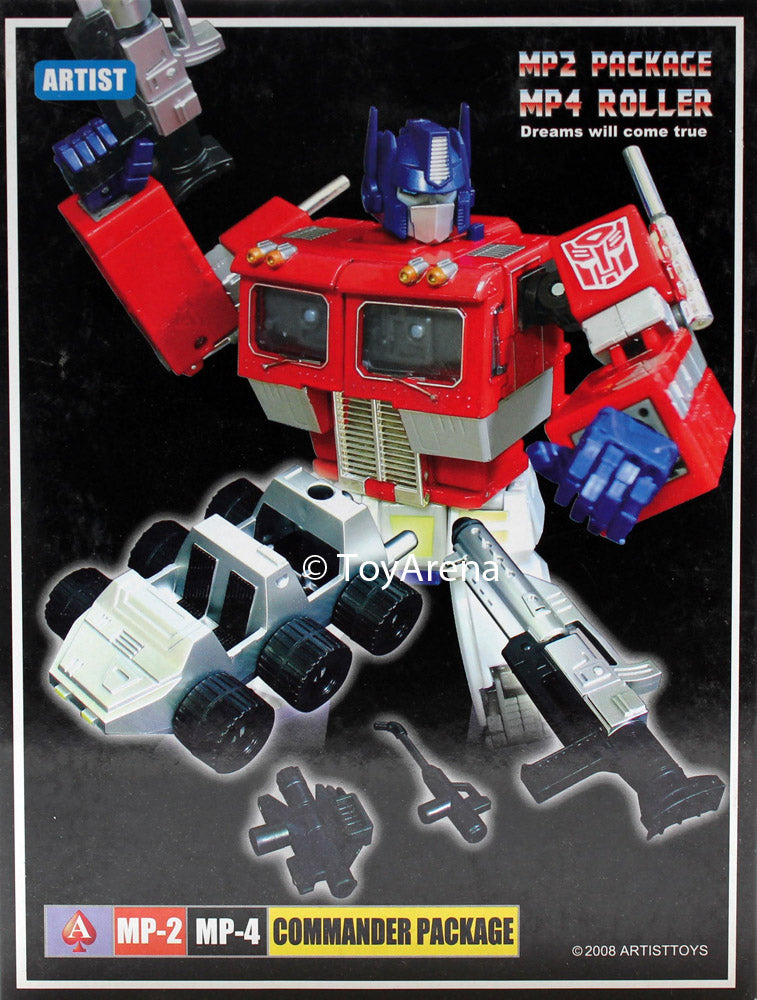 Transformers Masterpiecw Artist Toys MP-04 & MP-02 Command Package GUN/RIFLE ONLY Accessory