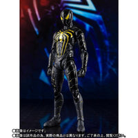 S.H. Figuarts Marvel Spiderman Anit-Ock Spider-Man Suit Tamashii Web Exclusive Action Figure 2