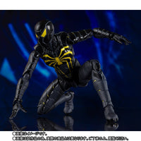 S.H. Figuarts Marvel Spiderman Anit-Ock Spider-Man Suit Tamashii Web Exclusive Action Figure 5
