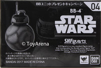 S.H. Figuarts BB-4 (The Last Jedi) Star Wars Episode VIII