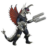 X-Plus Toho Series 2004 Mecha Gigan Godzilla Final Wars 12 Inch Vinyl Figure
