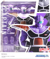Demoniacal Fit Special Force Captain (Ginyu Freeza Force) Action Figure