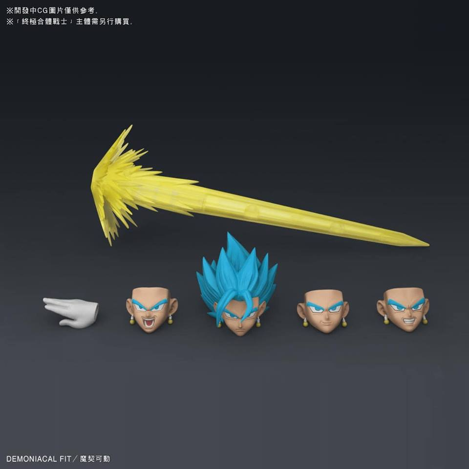 Demoniacal Fit Possessed Horse Ultimate Fighter SSGSS God Vegetto/ Vegito Accessory Kit 1