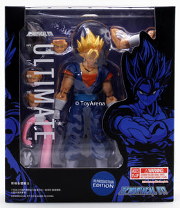 Demoniacal Fit Possessed Horse Ultimate Fighter Vegetto/ Vegito Action Figure