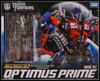 Transformers DOTM 1/35 Scale Optimus Prime DMK-01 Dual Model Kit