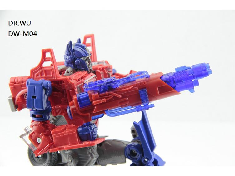 Dr. Wu DW-M04A Blaster Red and Translucent Blue