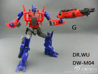 Dr. Wu DW-M04G Blaster Red and Black