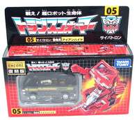 "Transformers e-Hobby New Year's Special 05 IronHide ""Protect Black Exclusive Edition"