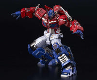 Flame Toys Kuro Kara Kuri 04 Transformers Optimus Prime Model Kit 7