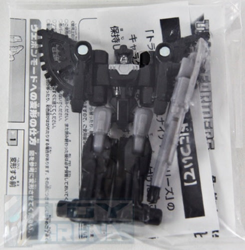 Transformers United Targetmaster Haywire Figure