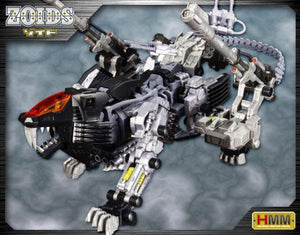 Kotobukiya 1/72 Zoids HMM RZ-007 Shield Liger DCS-J Scale Model Kit