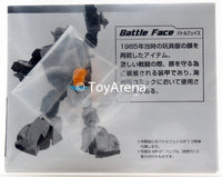 Transformers Masterpiece MP-21 Bumblebee (Battle Face ONLY) Amazon
