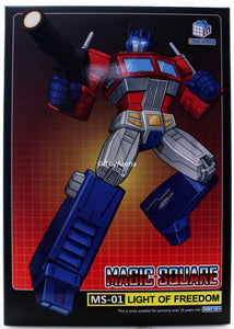 Magic Square MS-01 Light of Freedom Action Figure