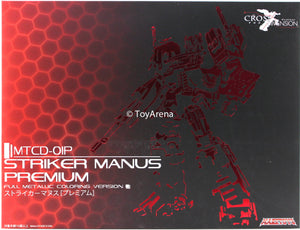 MakeToys Cross Dimension MTCD-01P Strike Manus Premium Action Figure