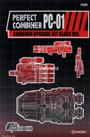 Perfect Effect PC-01 Perfect Combiner Upgrade Set Black Version