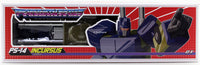 Ocular Max Perfection Series PS-14 Incursus Action Figure
