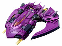 R-41 Reformatted Ulito Mastermind Creations MMC Action Figure
