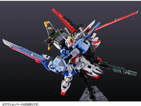 Gundam Seed 1/144 RG GAT-X105+AQM/E-YM1 Perfect Strike Model Kit Bandai Exclusive 6
