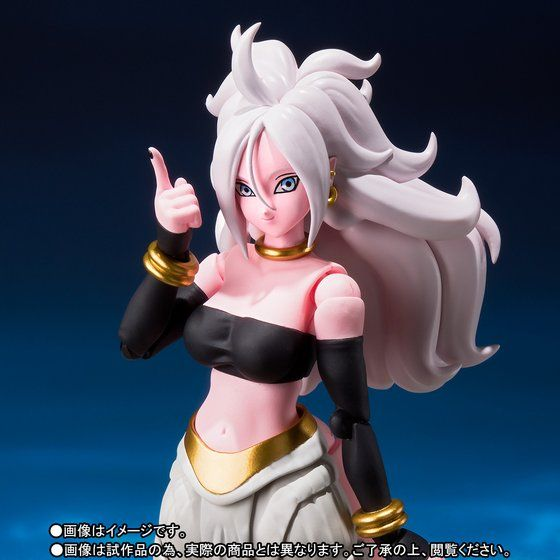 dragon ball android 21 age