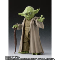 S.H. Figuarts Yoda Revenge of the Sith Star Wars Episode III Action Figure 3