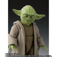 S.H. Figuarts Yoda Revenge of the Sith Star Wars Episode III Action Figure 7