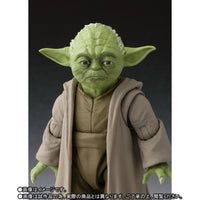 S.H. Figuarts Yoda Revenge of the Sith Star Wars Episode III Action Figure 8