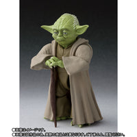 S.H. Figuarts Yoda Revenge of the Sith Star Wars Episode III Action Figure 5