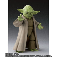 S.H. Figuarts Yoda Revenge of the Sith Star Wars Episode III Action Figure 6