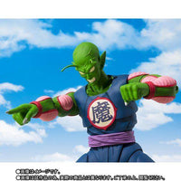 S.H. Figuarts Dragon Ball King Piccolo Daimao Action Figure Japan Ver 2