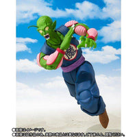 S.H. Figuarts Dragon Ball King Piccolo Daimao Action Figure Japan Ver 3