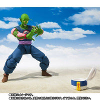 S.H. Figuarts Dragon Ball King Piccolo Daimao Action Figure Japan Ver 4