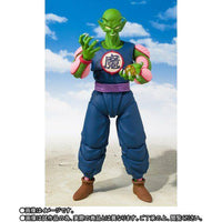 S.H. Figuarts Dragon Ball King Piccolo Daimao Action Figure Japan Ver 5