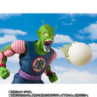 S.H. Figuarts Dragon Ball King Piccolo Daimao Action Figure Japan Ver 6