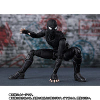 S.H. Figuarts Spiderman Far From Home Spiderman Stealth Suit Action Figure