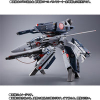 Bandai DX Chogokin Macross Strike and Super Parts Set for VF-1 Action Figure