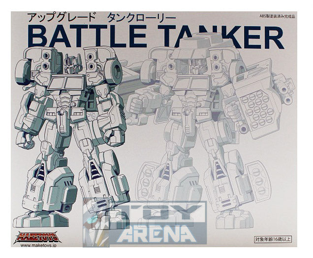 MakeToys Battle Tanker Add On Kit with First Edition Exclusive Sword
