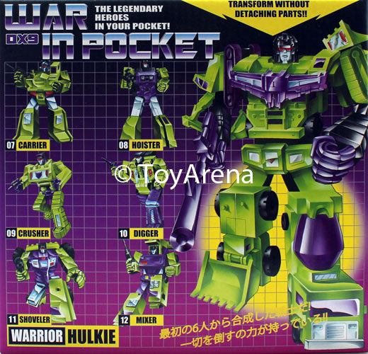 Unique Toys DX9 War in Pocket X07-X12 Hulkie