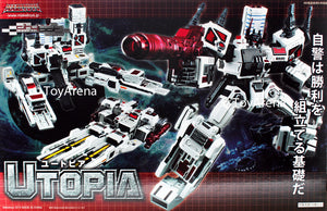 Maketoys Utopia Theophany Interspace Colonization Ship