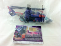 Transformers Botcon 2011 Timelines Shattered Glass Galvatron