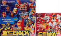 Yuusha DX DX The Brave Police Build Tiger and Drill Boy Super Build Tiger