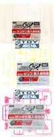 Transformers Go! Autobot Samurai Micron Exclusive Set of 3 G01, G02, G03 Beast Hunters Takara