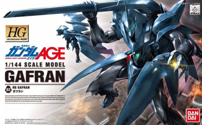 Gundam AGE 1/144 HG #02 Gafran High Grade Model Kit