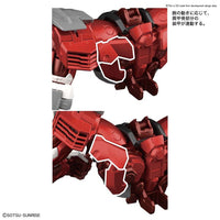 Gundam 1/100 Hi-Resolution Gundam Seed Astray MBF-02 Gundam Astray Red Frame Model Kit