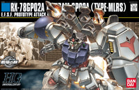 "Gundam 1/144 HGUC #075 RX-78 GP02A ""Physalis"" (Type-MLRS) Model Kit"