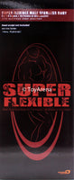 Phicen Limited 1/6 Scale Super-Flexible Male Seamless Body With Stainless Steel Skeleton
