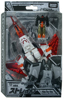 Transformers Henkei Classic Strafe Credit Card Exclusive