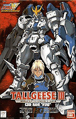 Gundam Wing EW 1/100 HG EW-3 Tallgeese III 0Z-00MS2B Wind Mobile Suit Model Kit